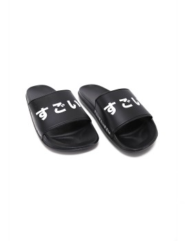 Sugoi Slipper