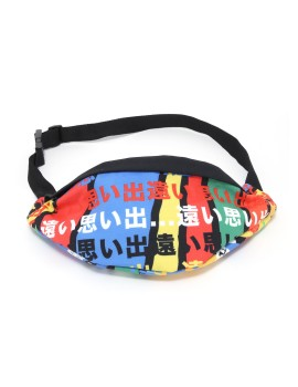 Distant Memory Fanny Packs