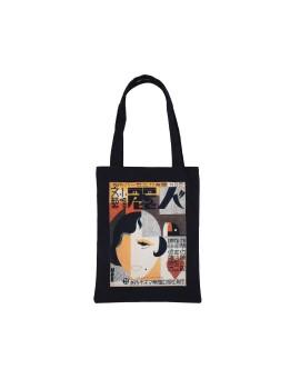 Reijin Sheet Music Cover (1930) Tote Bag