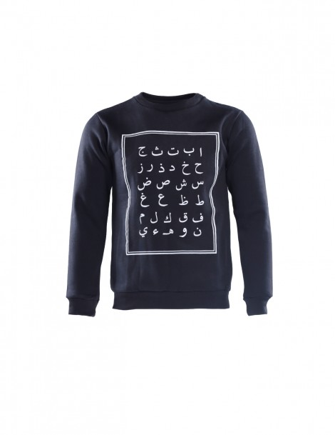Arabic Alphabet Sweatshirt Black